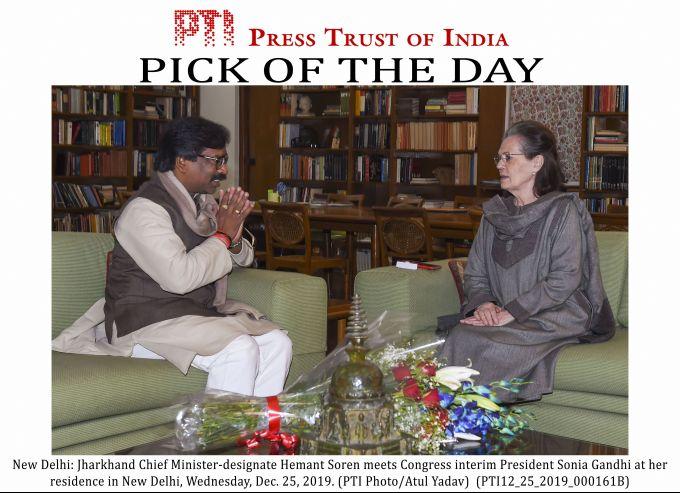 News In Photos (25 December 2019) | Photos Of Top News Today - Oneindia Gallery