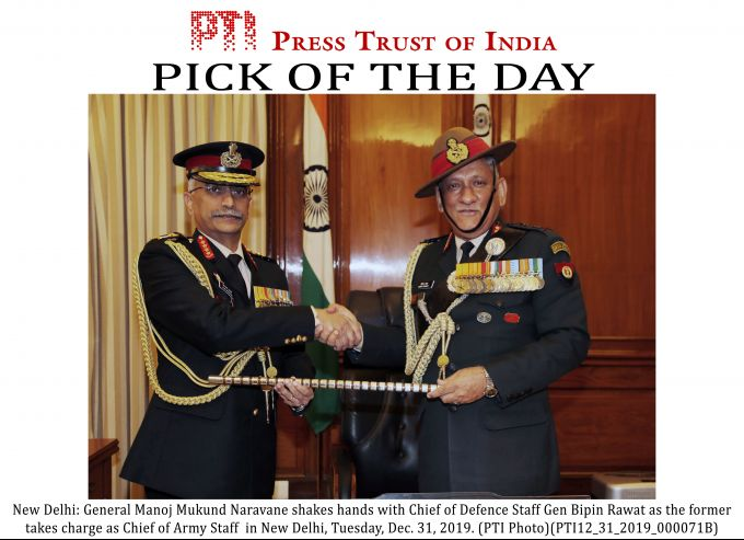 News In Photos (31 December 2019) | Photos Of Top News Today - Oneindia Gallery