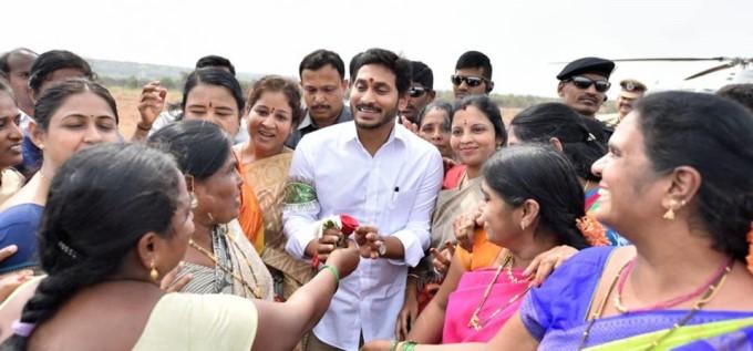 AP CM YS Jagan Mohan Reddy Lays Foundation Stone For Kadapa Steel Plant