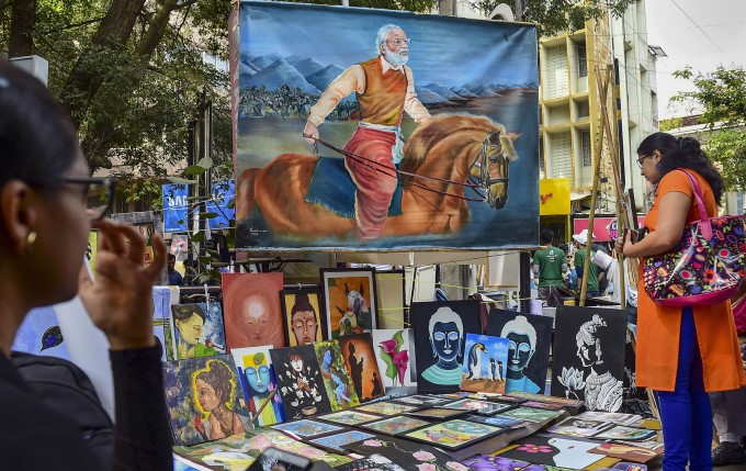 17th Chitra Sante In Bengaluru 2020