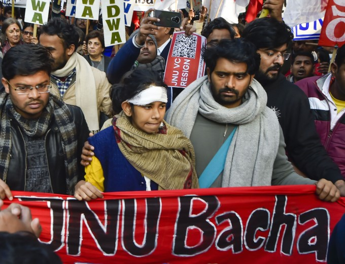 JNU Students Protest March Against Removal Of V-C