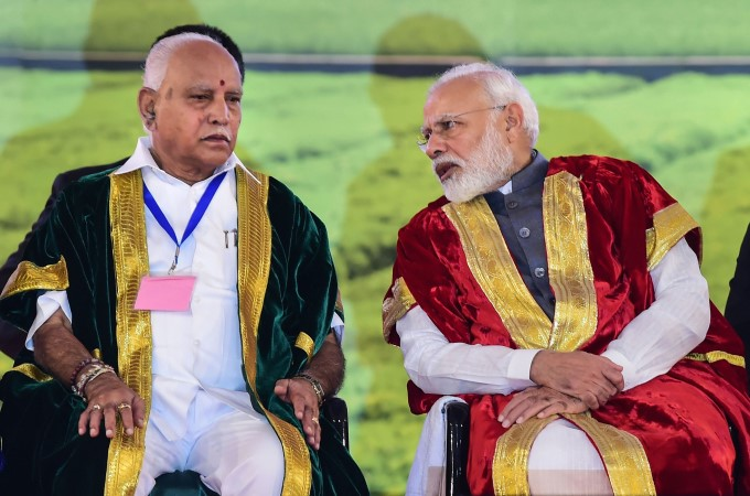 PM Narendra Modi 2 Day Visit To Karnataka