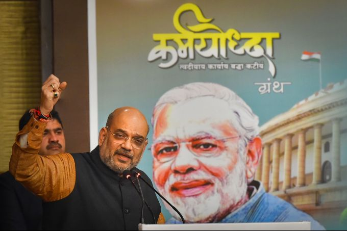 News In Photos (7 January 2020) | Photos Of Top News Today - Oneindia Gallery