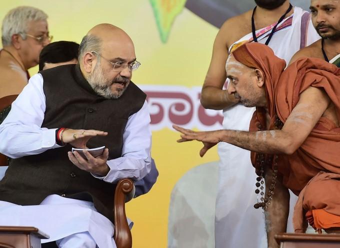 Home Minister Amit Shah 2 Day Visit To Karnataka