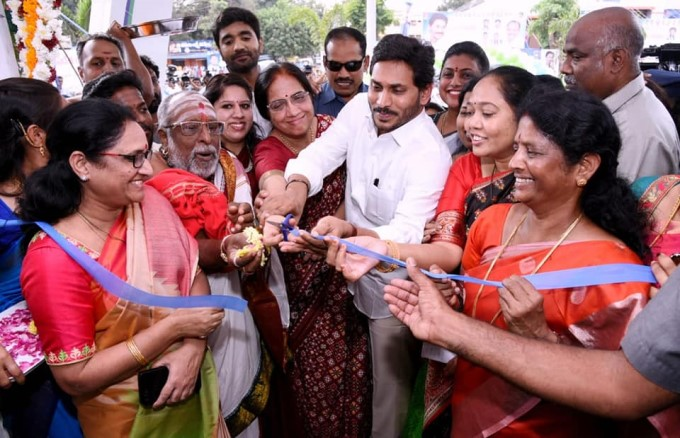 AP CM YS Jagan Inaugurates Disha Police Station