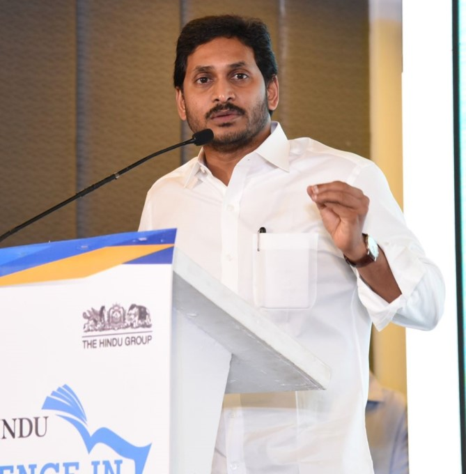 AP CM YS Jagan Mohan Reddy Participate In Excellence In Education At Hotel Taj Gateway