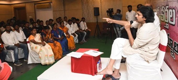 Janasena Chief Pawan Kalyan Interaction With Kurnool, Yemmiganur Party Workers.
