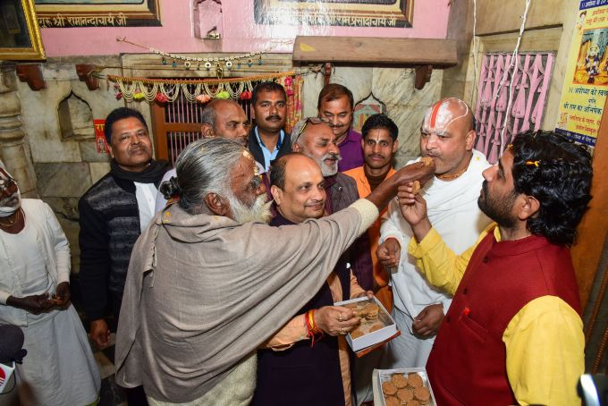 News In Photos (19 February 2020) | Photos Of Top News Today - Oneindia Gallery