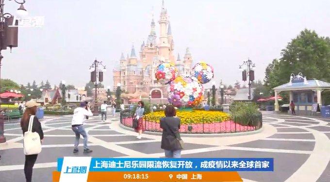 लॉकडाउन के बाद चीन के संघाई में खुला डिज्नीलैंड, देखिए नजारा