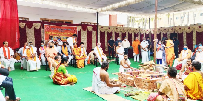 Dhanwantari Homa Organised By VHP In Context Of Fight Against  Corona Pandemic