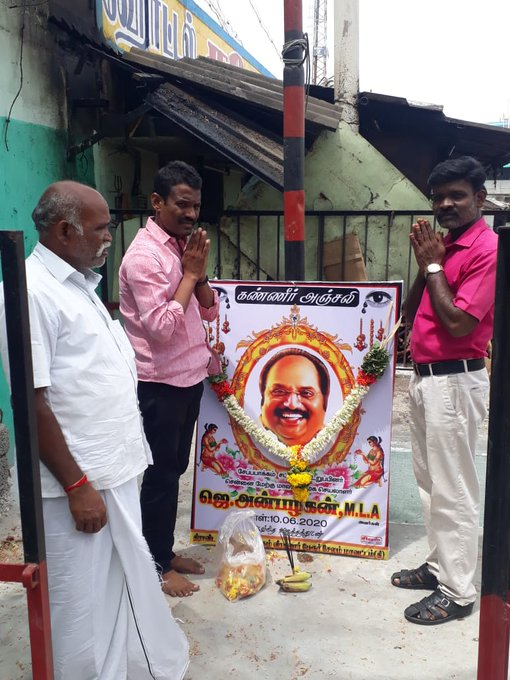 DMK Mla J Anbazhagan Dies Due To Coronavirus In Chennai