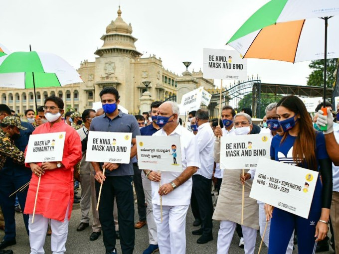 Karnataka CM BS Yediyurappa Inaugurates Mask Day In Vidhana Soudha