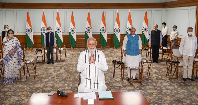 PM Narendra Modi During All Party Meeting On Indo-China Face-Off