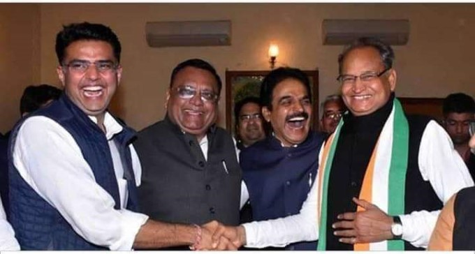 Rajya Sabha Elections 2020