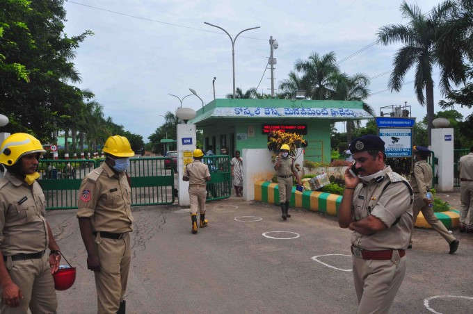 Massive Explosion At Chemical Plant In Visakhapatnam Pharma City