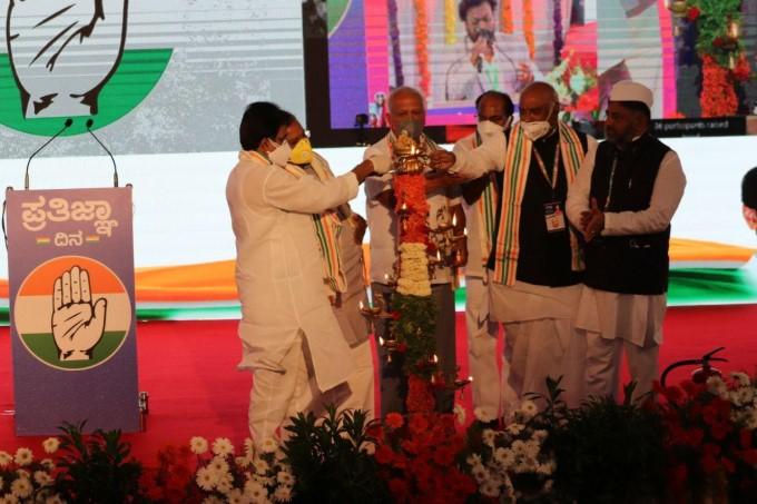 DK Shivakumar Sworn In As KPCC President