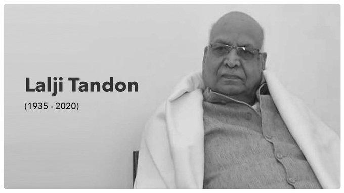 MP Governor Lalji Tandon Passed Away At 85