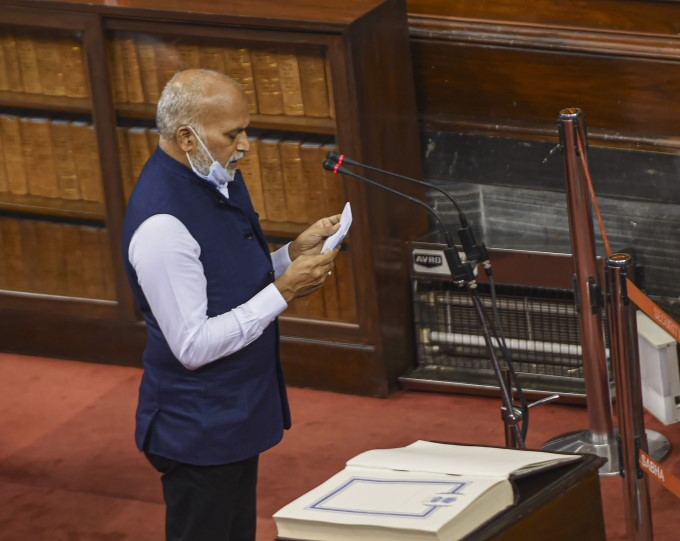 Newly Elected Rajya Sabha MPs Take Oath At Parliament In New Delhi