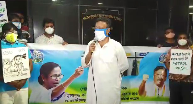 TMC Leader Firhad Hakim Stage Protest Against Centre For Fuel Price Hike