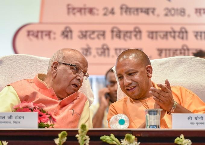 Madhya Pradesh Governor Lalji Tandon With Leaders