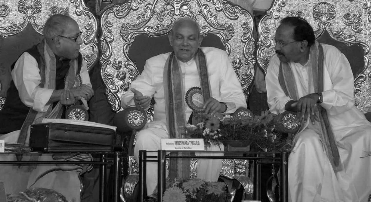 ನೆನಪು; ಕರ್ನಾಟಕದ ನಾಯಕರ ಜೊತೆ ಪ್ರಣಬ್ ದಾದಾ
