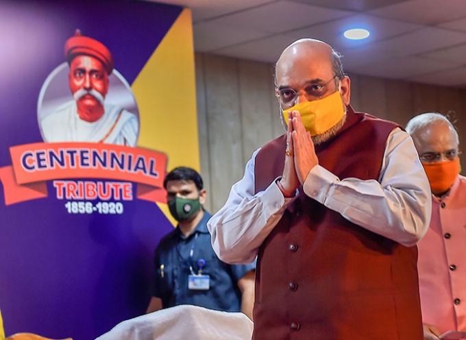 Amit Shah Addresses ICCR's International Webinar On 'Lokmanya Tilak