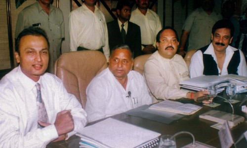 Amar Singh With Political Leaders
