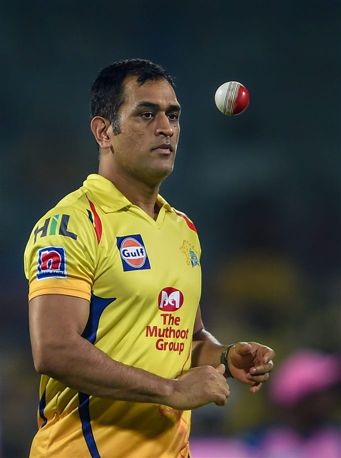 File Photos Of MS Dhoni