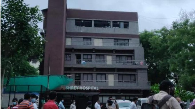 Fire Breaks Out At Shrey Hospital In Ahmedabad