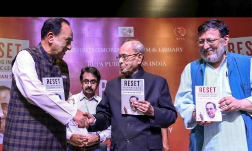 Former President Pranab Mukherjee File Photos