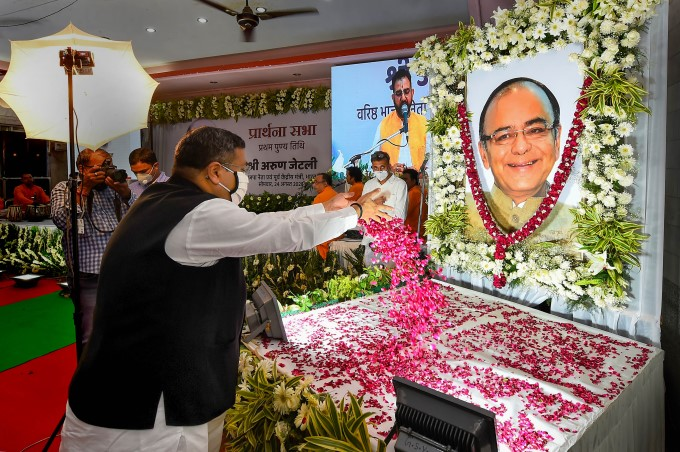 Leaders Pays Tribute To Arun Jaitley On His Death Anniversary