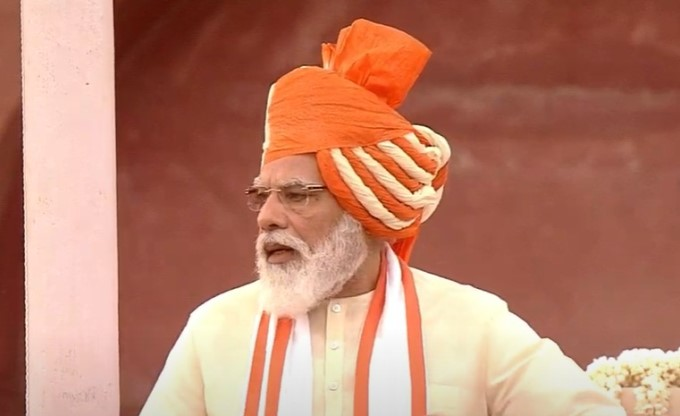 PM Narendra Modi Addresses The Nation During 74th Independence Day Celebrations