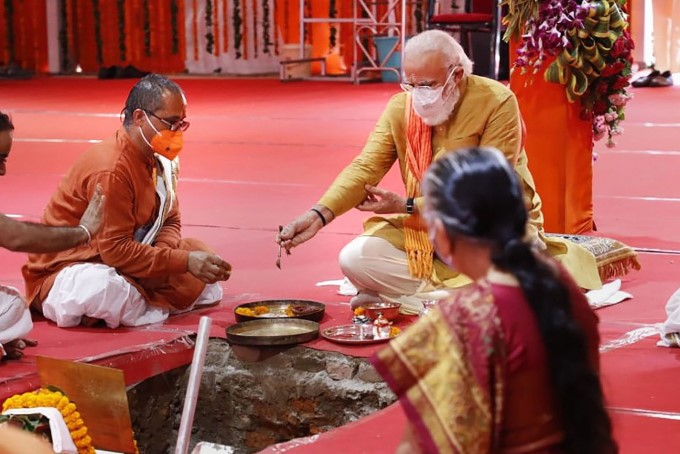 Ram Mandir Groundbreaking Ceremony In Ayodhya