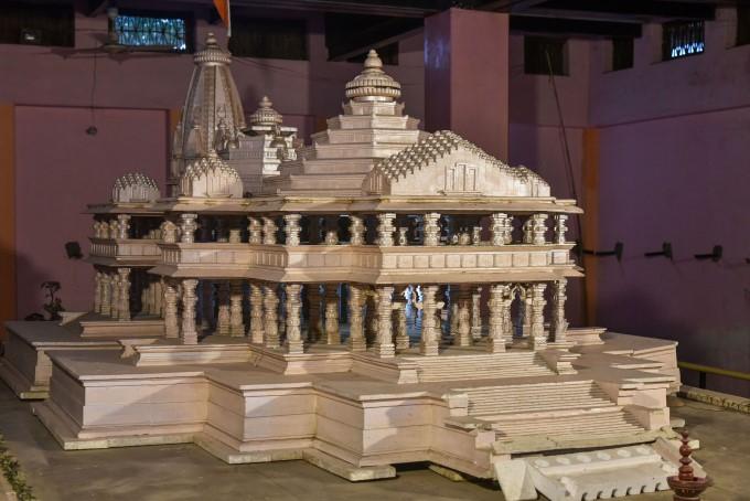 Preparation for Ram Mandir Bhoomi Pujan Is In Full Swing In Ayodhya