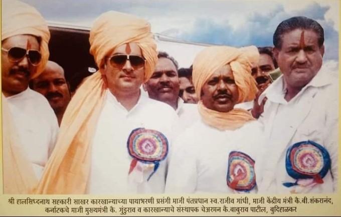 Rare Photos Of Former Prime Minister Rajiv Gandhi