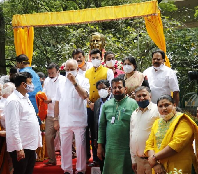 Chief Minister BS Yediyurappa Renamed Boulevard Park In Jayanagar
