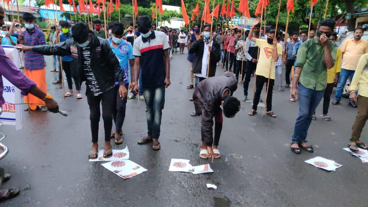 Hindu Outfit Hold Protest Against Actor Suriya On NEET Issue