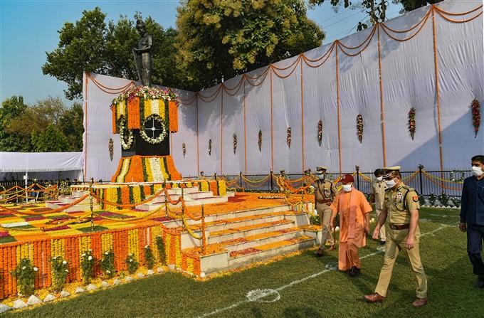 ಚಿತ್ರಗಳು: ಪೊಲೀಸ್ ಸಂಸ್ಮರಣಾ ದಿನ; ಹುತಾತ್ಮ ಪೊಲೀಸರಿಗೆ ಭಾವಪೂರ್ಣ ಶ್ರದ್ಧಾಂಜಲಿ