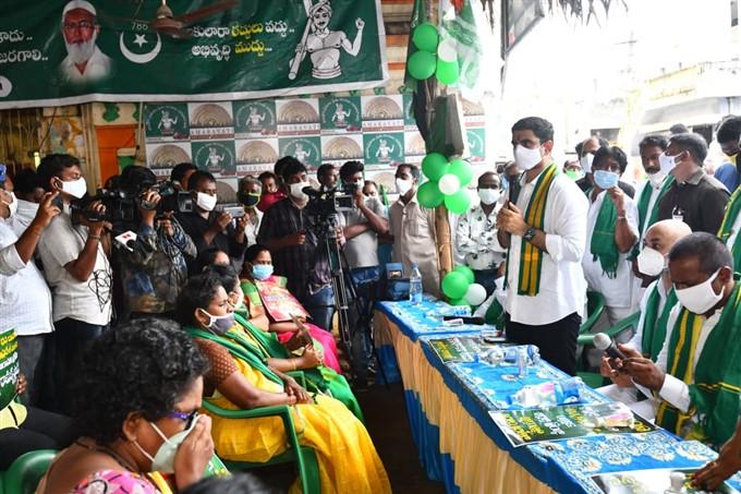 TDP National General Secretary NaraLokesh Meeting Farmers In Amaravati