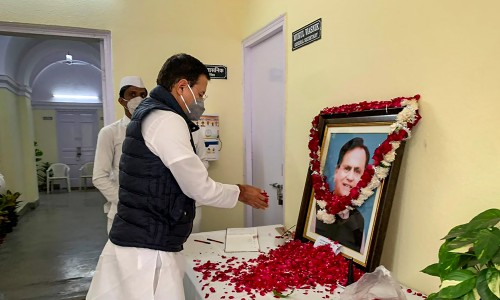 Congress Party Ahmed Patel Last Rites