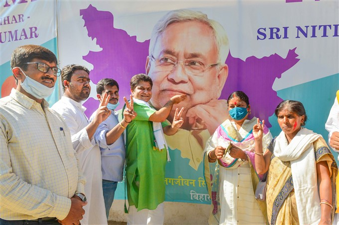 NDA Supporters Celebrate The Alliance's Victory In Bihar Assembly Elections