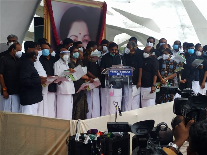 Jayalalitha 4th Year Death Anniversary: OPS And EPS Tribute To Jayalalitha Memorial Place