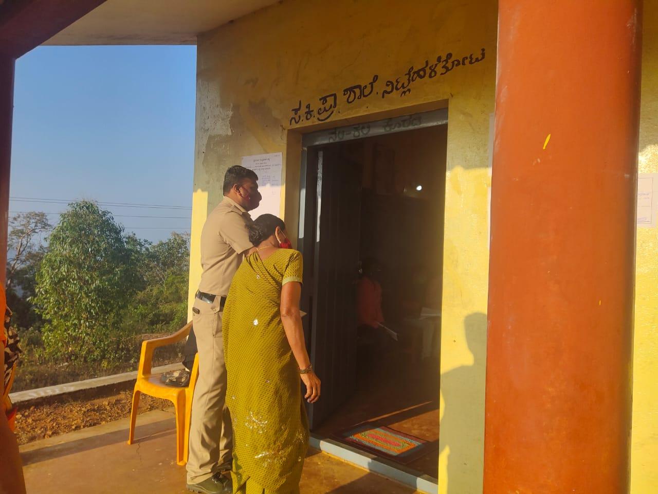 ఫోటోలు: కర్నాటకలో స్థానిక సంస్థల ఎన్నికలు 2020