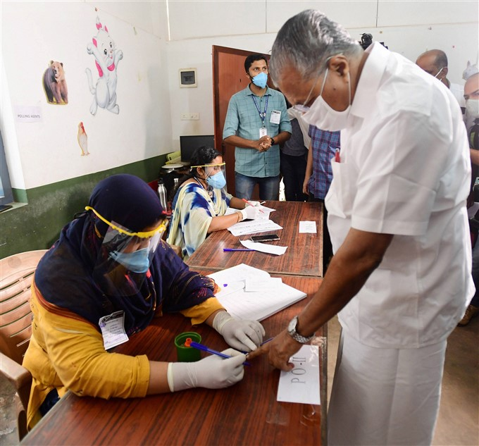 Kerala Local Body Elections 2020