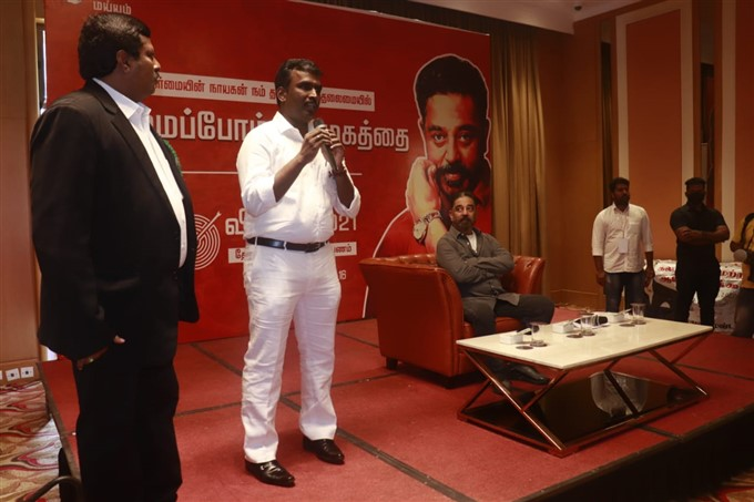 Makkal Needhi Maiam President Kamal Haasan Addresses Businessmen And Entrepreneurs Of Madurai.