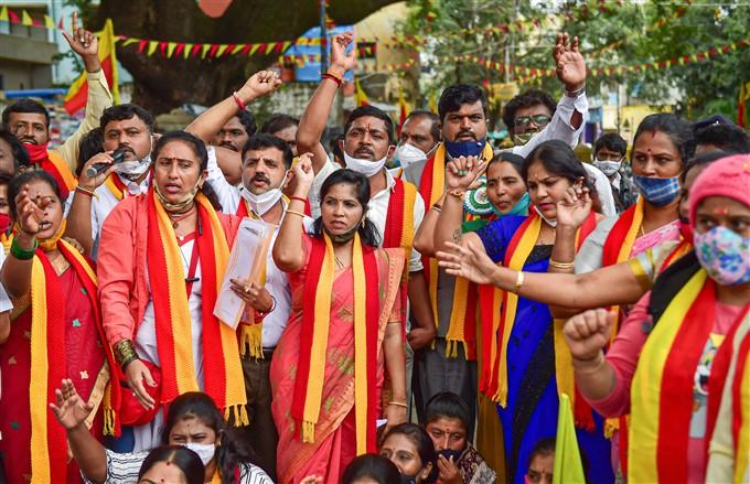 Karnataka Bandh Over MDA 2020
