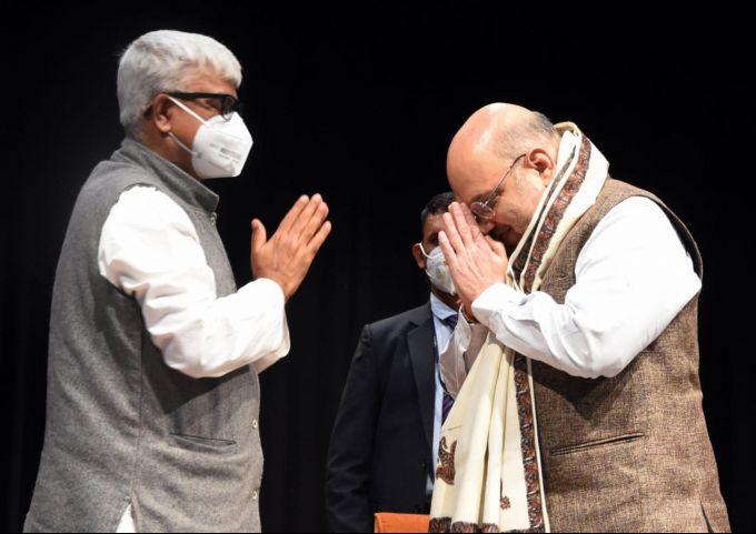 News In Photos (20 December 2020) | Photos Of Top News Today - Oneindia Gallery