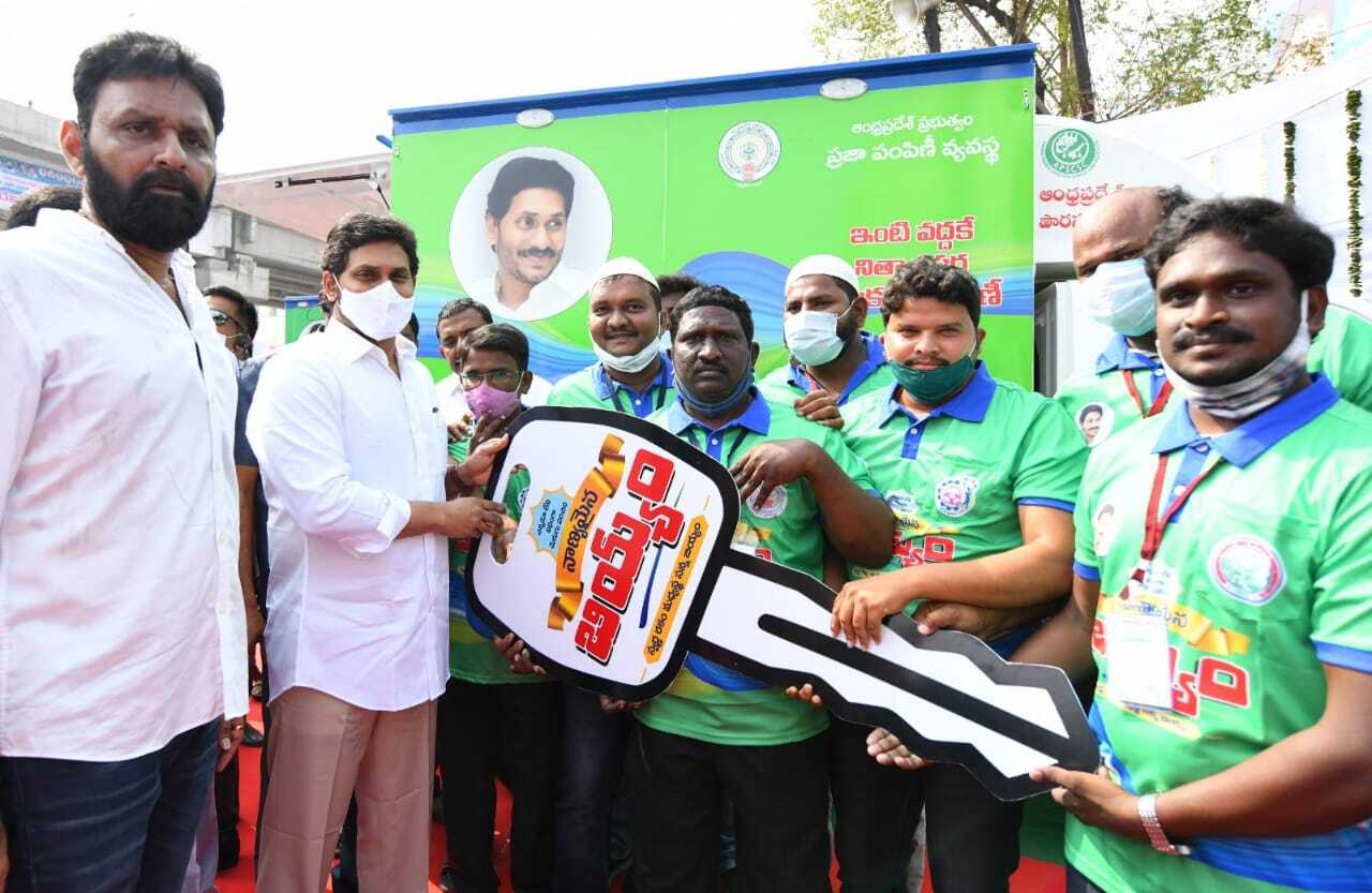 CM Jagan Launches A Fleet Of 2500 Mobile Dispensing Units That Delivers Essential Commodities