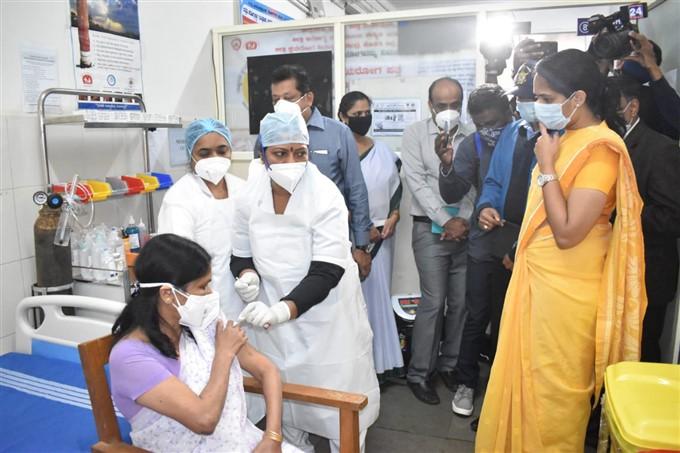 Corona Vaccine Dry Run In Madikeri