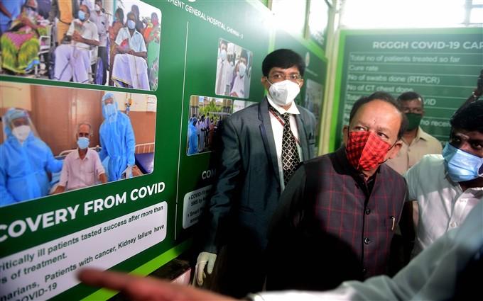 Covid-19 Vaccine Dry Run In Chennai